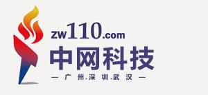 中網科技logo