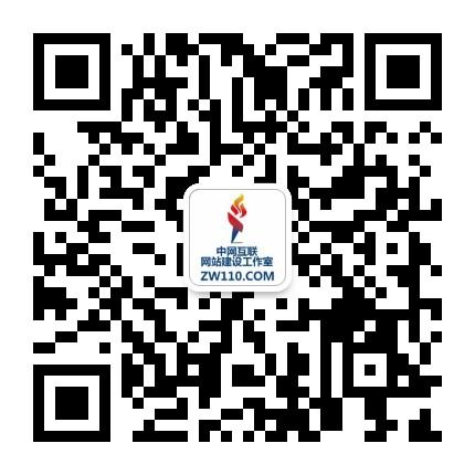 中網科技微信二維(wei)碼
