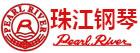 珠江钢琴{geo.city}网站定制