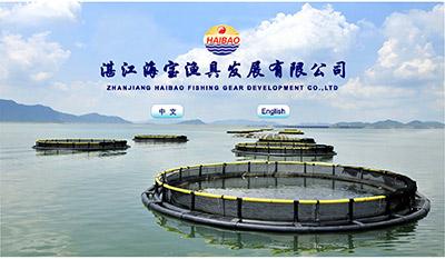 湛江海寶漁具