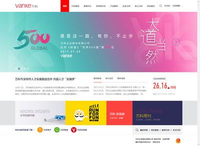 商業房產網站(zhan)