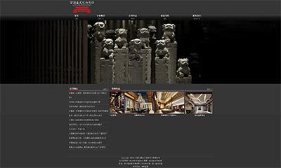 裝修公司網頁設計