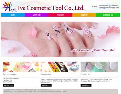 化妝(zhuang)品網頁設計