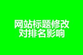 广州seo优化