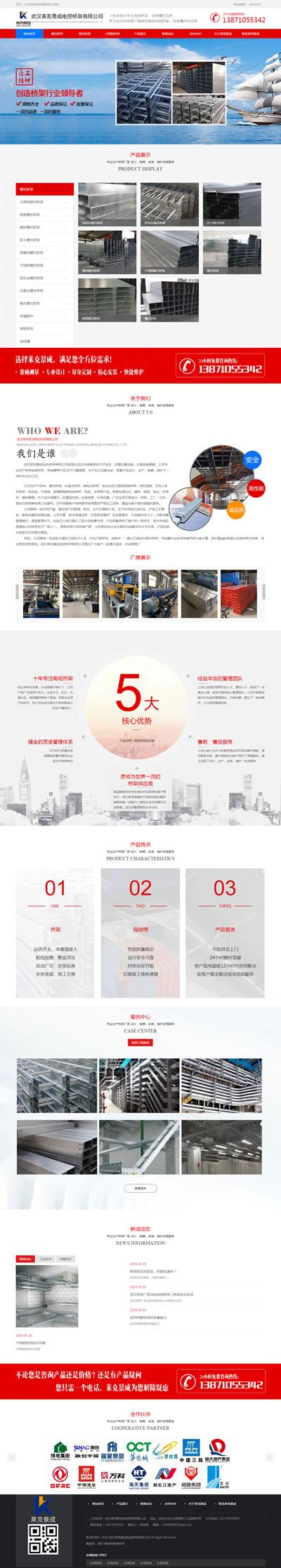 工(gong)程(cheng)建築